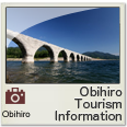 Obihiro tourism information
